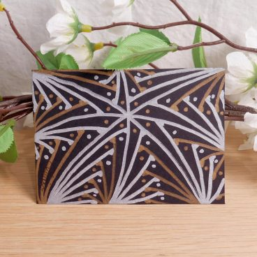 ACEO #10 Starburst Betweed Zen Tangle Art Card by Briana Blair