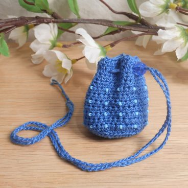 Blue Crocheted Amulet Bag Necklace with Light Blue Glass Bead Medicine Pouch Talisman Bag Mojo Bag