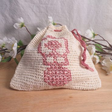 Pink and Cream Crocheted Drawstring Goddess Bag full